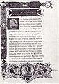 Landino, De vera nobilitate, Cors. 36 E 5.jpg