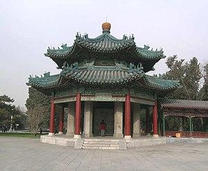 Zhongshan Park (Beijing) - Image: Lanting Eight column Pavilion, Zhongshan Park