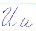 Latvian alphabet u.jpg
