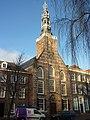 Leiden - Steenschuur 19 - Lodewijkskerk.JPG
