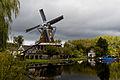 Leiden - molen de Herder met vier volle zeilen CC.jpg