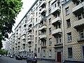 Levitana street. Moskow.JPG