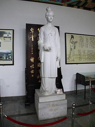 Li Qingzhao - Statue of Li Qingzhao in the Li Qingzhao Memorial, Zhangqiu District, Jinan