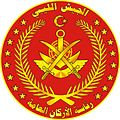 Libyan National Army.jpg