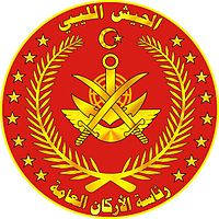 Libyan National Army.jpg