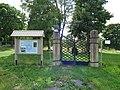 Lithuania. Kretinga. Jewish cemetery. 2018(2).jpg