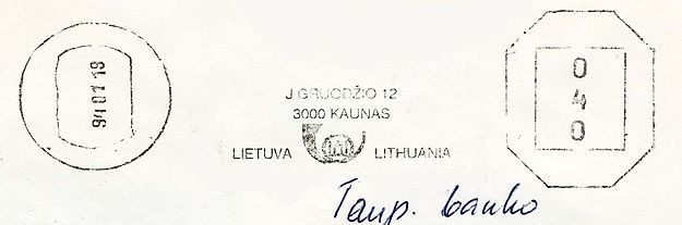 Lithuania stamp type CA3.jpg