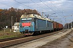 Locomotive 2EL5-018 2017 G1.jpg