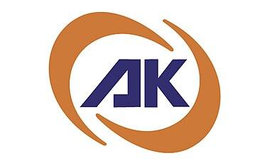 Logo of AK Import & Export.jpg