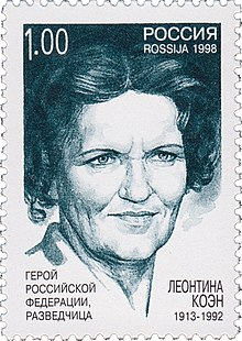 Lona Cohen 1998 stamp of Russia.jpg
