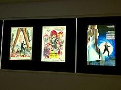 London Barbican Centre ,50 years of designing Bond( Ank Kumar) 08.jpg
