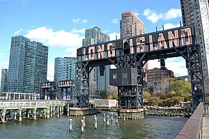 Gantry Plaza State Park - The iconic gantries of Gantry State Park.
