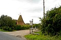 Lower Thorne Oast, Smarden Road, Pluckley, Kent - geograph.org.uk - 570492.jpg