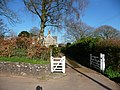 Loxbeare , Loxbeare House Entrance - geograph.org.uk - 1257688.jpg
