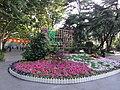 Lu Hsun park,Shanghai 魯迅公園 上海 - panoramio (1).jpg