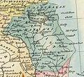 Lucas, Fielding Jr. Turkey in Asia. 1823 GA.jpg