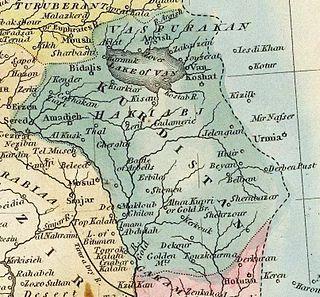 Early Kurdish nationalism