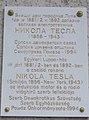 Luppa-ház, Nikola Tesla emléktábla, 2017 Pomáz.jpg