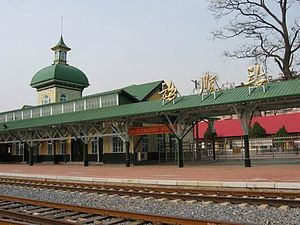Chinese Eastern Railway - The Lüshun train station, built during the period of Russian control