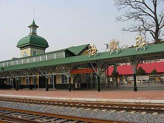 Lüshun railway station railway station in Dalian