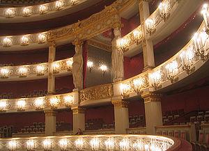 Bavarian State Opera - National Theatre Munich interior