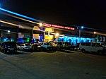 MAG Osmani International Airport.jpg