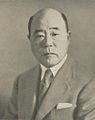 MARUYAMA Tsurukichi.jpg