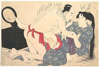 Hokusai, Negai no itoguchi(Plate No. 8)