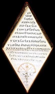 The Triangular Book of St  Germain - Wikipedia