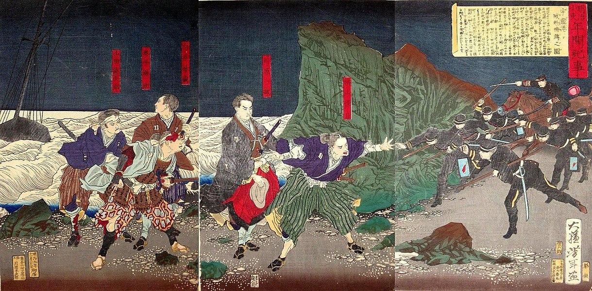tsukioka yoshitoshi - image 3
