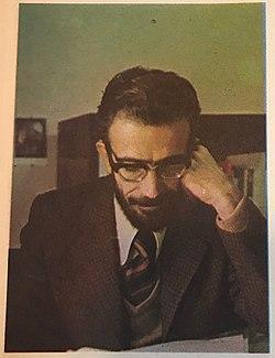 Mahmoud Kianoush, 1974 (01).jpg