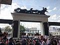 Main entrance - Plaza Mexico.jpg