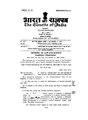 Maintenance of Internal Security Act, 1971 on Gazette of India.pdf
