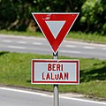 Malaysia Traffic-signs Regulatory-sign-04.jpg