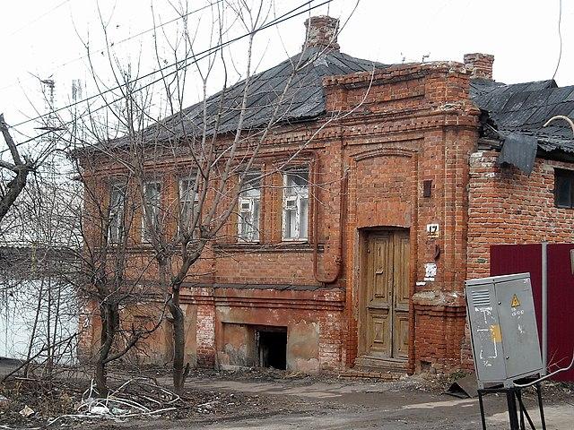 Дом, в котором, как ранее полагали, К. Малевич жил в Курске. Ул. Почтовая, 17