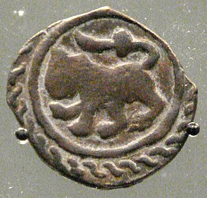 Al-Ashraf Sha'ban - Sha'ban II copper fals coin from Hama. British Museum.