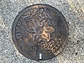 Manhole cover of Matsuura, Nagasaki.jpg