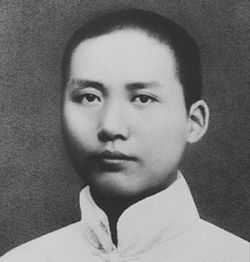 early life of mao zedong  mao in 1919