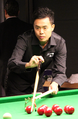 Marco Fu PHC 2011.png