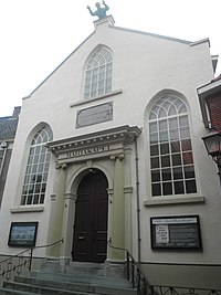 Mariakapel, Korte Achterstraat 2A, Hoorn.jpg