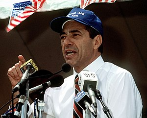 Mario Cuomo - Governor Cuomo speaking at a rally in 1991 in Plattsburgh, New York