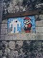 Mario Vs Ghost - Rue de Rambouillet (3275781529).jpg