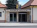 Matrica Múzeum, bejárat, 2020 Százhalombatta.jpg
