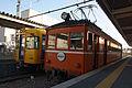 Matsue-shinjiko-onsen sta05n4592.jpg