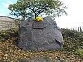 Memorable Sign for Prisoners of war and Civilians, Timiriazeva Street, Kremenchuk 03.jpg