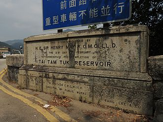 Daniel Joseph Jaffé - Memorial Stone of Tai Tam Tuk Reservoir. The name of Daniel Jaffé appears at the bottom left corner.