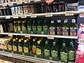 Meny supermarket shelves Tønsberg Norway Möllers tran cod liver oil 2017-09-20.jpg