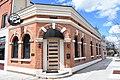Meridian Exchange Bank (2).jpg