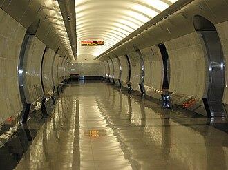 Mezhdunarodnaya (Moscow Metro) - Image: Mezhdunarodnaya central