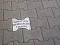 Miedzyzdrojska st. Poznan.jpg
